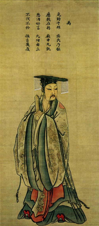 King_Yu_of_Xia
