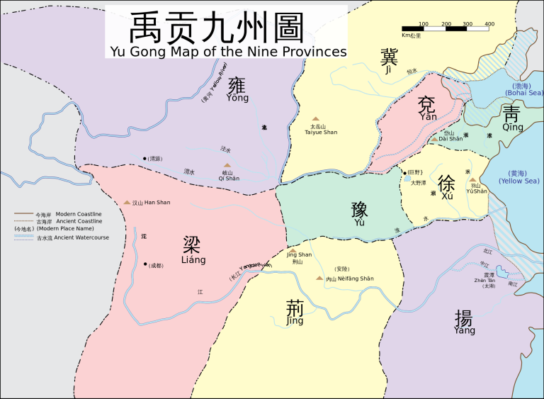 nine provinces