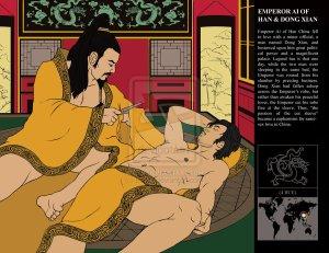 Emperor_Ai_of_Han___Dong_Xian_by_Eshto-2