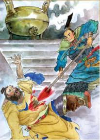 Death of Wang Mang