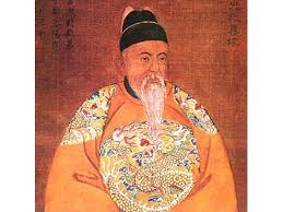 Guangwu old
