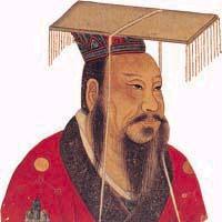 Guangwu