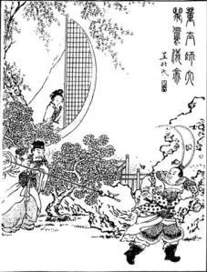 363px-Dong_Zhuo,_Diaochan,_Lü_Bu_-_Qing_SGYY