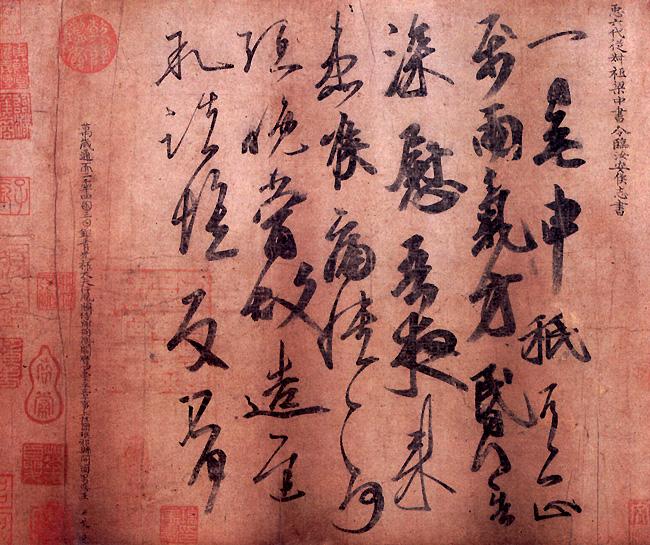 Wang Zhi (Southern Qi), (Letter) One day, without spirit, in Wang Jinghui (?), ed., Zhongguo meishu quanji, Shufa juanke pian 2: Wei Jin Nanbeichao shufa (Beijing: Renming meishu chubanshe, 1986), plate 78, p. 137.  Collection of the Liaoning Provincial Museum.
