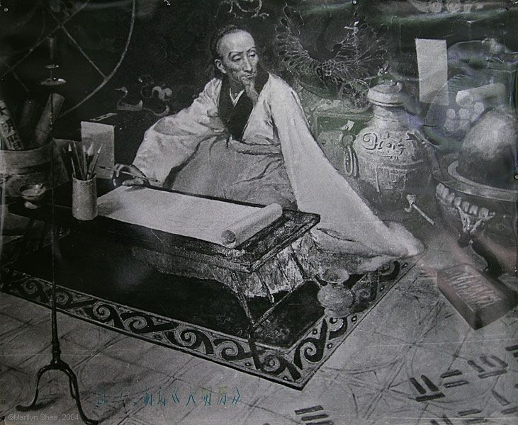 ZuChongzhi6691w