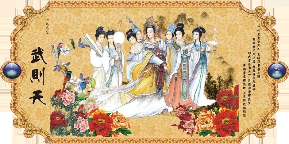 Carica Wu, 649-655 CE