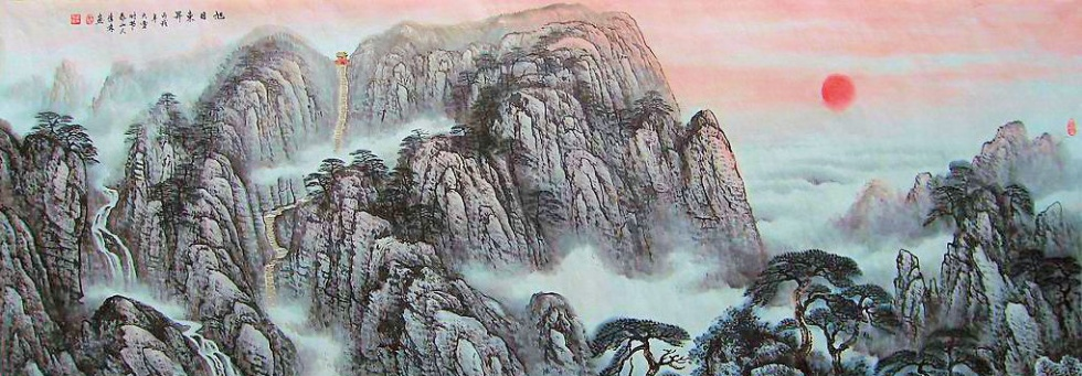 Taishan-Nipic