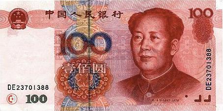 Yuan100Note