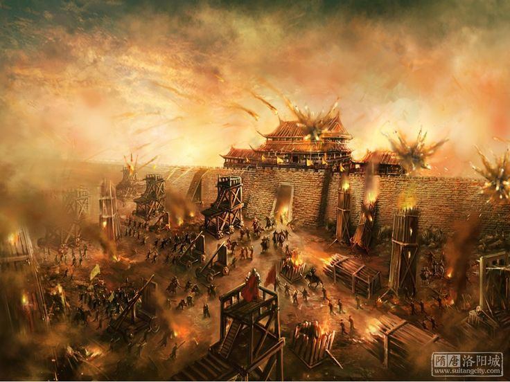 fall of chang'an